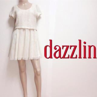dazzlin - 鬼かわ♪ダズリン チュールプリーツ ドッキングワンピース♡スナイデル ミーア