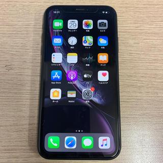 iPhone - iPhoneXR 64 12809
