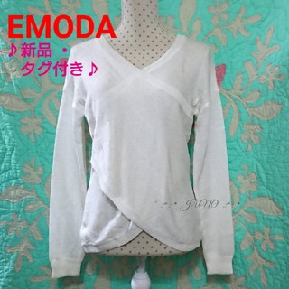エモダ(EMODA)のWHT/カシュクールトップス♡EMODA エモダ 新品 タグ付き(ニット/セーター)