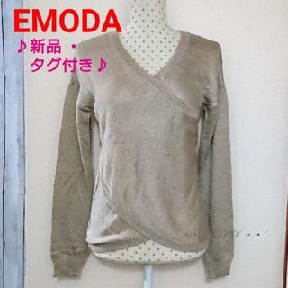 エモダ(EMODA)のBEG/2WAYクロスニット♡EMODA エモダ 新品 タグ付き(ニット/セーター)