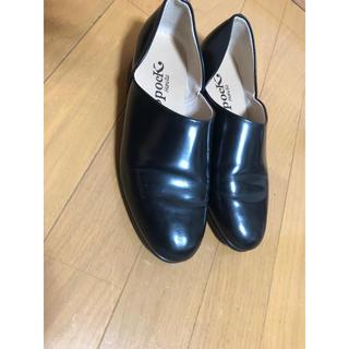 ハルタ(HARUTA)のハルタ スポックシューズ 24EE ローファー(ローファー/革靴)