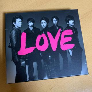 嵐 - 嵐 LOVE  CD+DVD