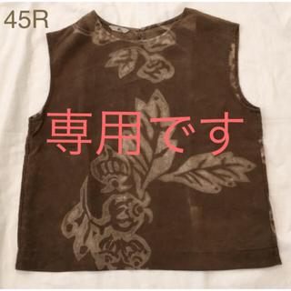 45rpm - 45R リネン柿渋ノースリーブ