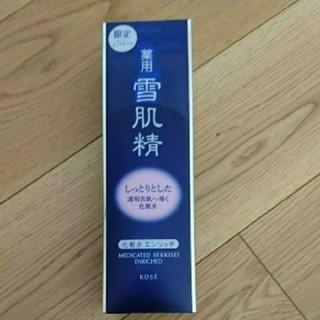 セッキセイ(雪肌精)の雪肌精スーパービッグ化粧水(化粧水/ローション)