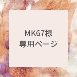 ▫︎MK67様専用▫︎スクエアトゥメッシュサンダル【38】BG(サンダル)