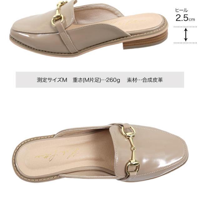 神戸レタス(コウベレタス)のビット付きローファーバブーシュ レディースの靴/シューズ(ローファー/革靴)の商品写真
