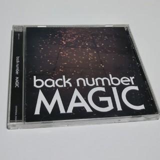 バックナンバー(BACK NUMBER)のback  number   MAGIC(ポップス/ロック(邦楽))