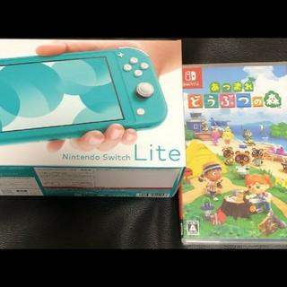 ニンテンドースイッチ(Nintendo Switch)のNintendo Switch lite 本体 あつまれどうぶつの森 (携帯用ゲーム機本体)