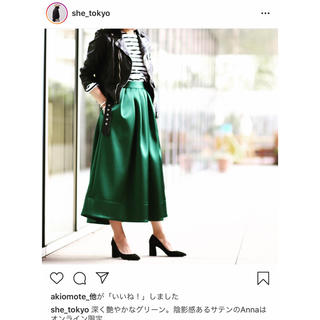 TSURU by Mariko Oikawa - she tokyo annaスカート
