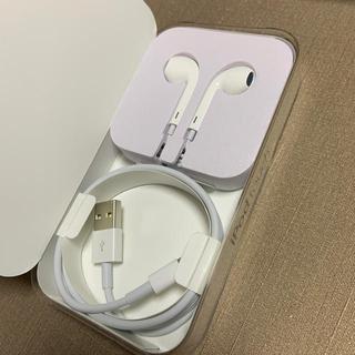 Apple - Apple 純正 イヤホン 充電ケーブル