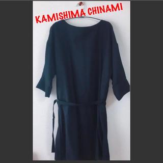 カミシマチナミ(KAMISHIMA CHINAMI)のKAMISHIMA CHINAMI yellowワンピース ウール100%(ひざ丈ワンピース)