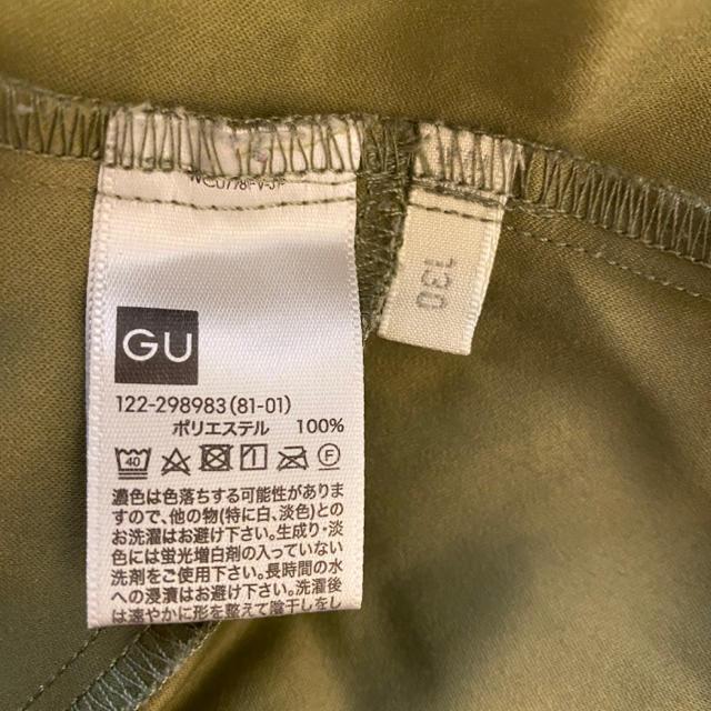 GU(ジーユー)の③サロペット キッズ/ベビー/マタニティのキッズ服女の子用(90cm~)(パンツ/スパッツ)の商品写真