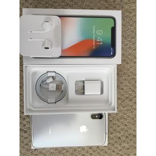 Apple - simフリー  iPhone X シルバー 64GB ドコモ au ソフトバンク