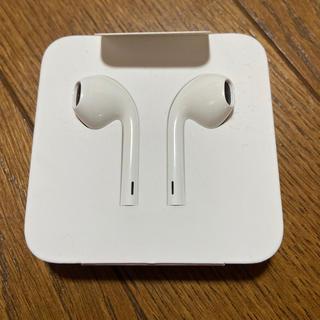 Apple - iPhone 7 イヤホン