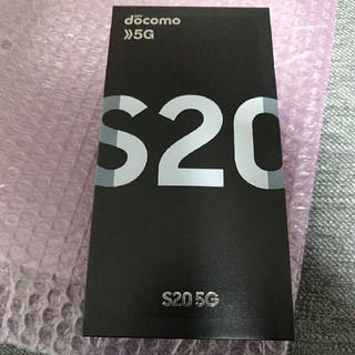 Galaxy - Galaxy S20 5G SC-51A 白 simロック解除 ドコモ