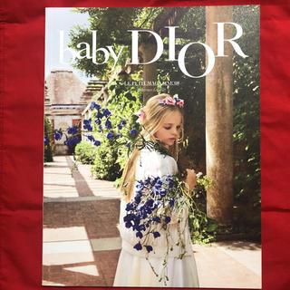 baby Dior - ベビーディオール 2020春夏コレクション カタログ