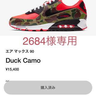 NIKE - nike air max 90 duck camo 28cm ナイキ当選