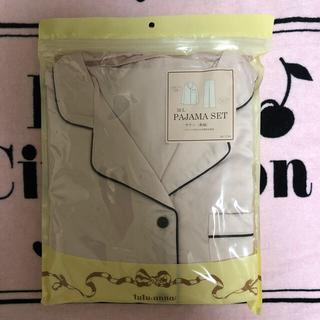 tutuanna - チュチュアンナ  サテン(長袖) パジャマ