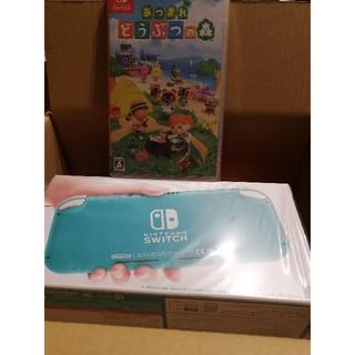 ニンテンドースイッチ(Nintendo Switch)のNintendo Switch  Lite ターコイズ どうぶつの森セット 新品(家庭用ゲーム機本体)