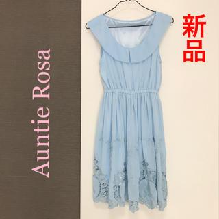アンティローザ(Auntie Rosa)のAuntie Rosa  刺繍ワンピース(ひざ丈ワンピース)