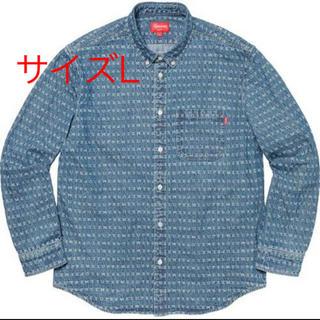 Supreme - supreme/Jaquard Logos Denim Shirt
