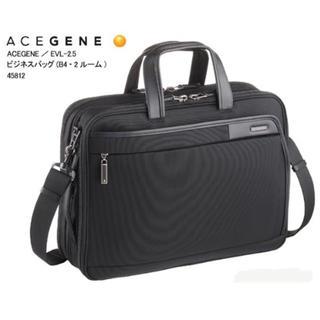 エースジーン(ACE GENE)の極美品 ACE GENE(エースジーン)EVL-2.5 ビジネスバッグ(ビジネスバッグ)