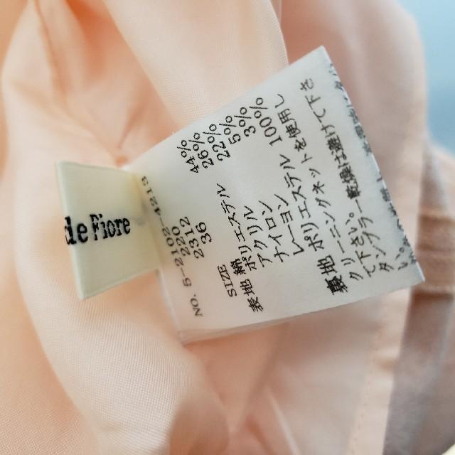 Debut de Fiore(デビュードフィオレ)のオレンジ ツィード サマーワンピース レディースのワンピース(ひざ丈ワンピース)の商品写真