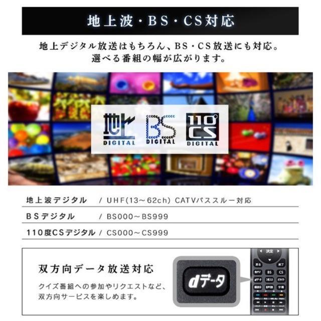 アイリスオーヤマ(アイリスオーヤマ)の4K 55型  液晶テレビ アイリスオーヤマ 液晶TV スマホ/家電/カメラのテレビ/映像機器(テレビ)の商品写真