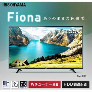 アイリスオーヤマ - 4K 55型  液晶テレビ アイリスオーヤマ 液晶TV