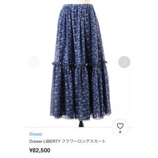 Drawer - 専用 お取り置き☆Drawer ドゥロワー LIBERTY フラワー スカート