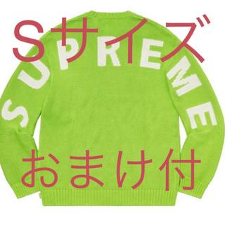シュプリーム(Supreme)のsupreme back logo sweater green Sサイズ(ニット/セーター)