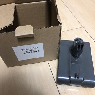 ダイソン(Dyson)のダイソンバッテリー(バッテリー/充電器)