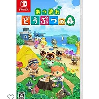 Nintendo Switch - 新品Nintendo Switch あつまれどうぶつの森 ニンテンドースイッチ