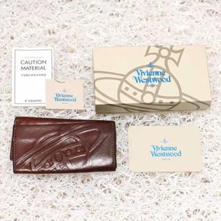 ヴィヴィアンウエストウッド(Vivienne Westwood)のヴィヴィアン キーケース 箱 レザー 本革 Vivienne Westwood(キーケース)