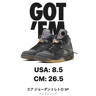ナイキ(NIKE)の OFF-WHITE x NIKE AIR JORDAN 5 RETRO (スニーカー)