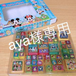 Disney - ディズニースタンプセット