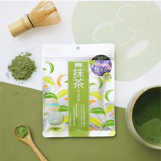 イシザワケンキュウジョ(石澤研究所)のワフードメイド 抹茶マスク 2袋(パック/フェイスマスク)