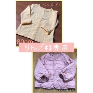 UNIQLO - UNIQLO○コンパクトジャケット○80cm