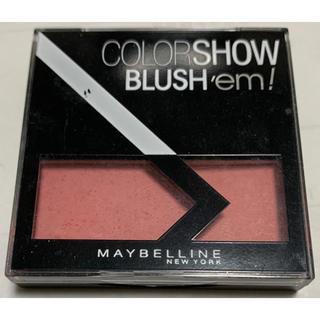 メイベリン(MAYBELLINE)の【Maybelline】デュアルカラー ブラッシュ 01コーラルピンク(チーク)