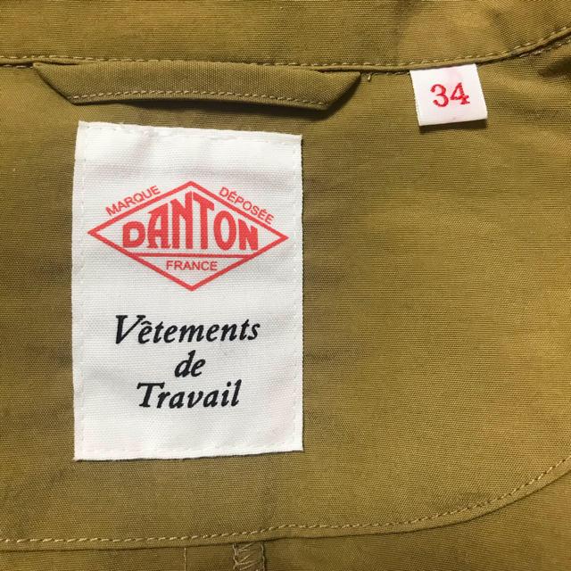 DANTON(ダントン)のDANTON コート レディースのジャケット/アウター(スプリングコート)の商品写真