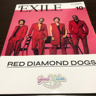 EXILE - 月刊EXILE