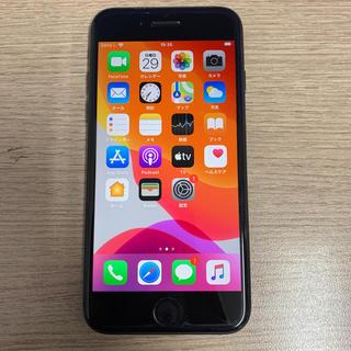 iPhone - iPhone8 256 80798