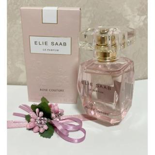 エリーサーブ(ELIE SAAB)のElie Saab le parfum rose couture 香水(香水(女性用))