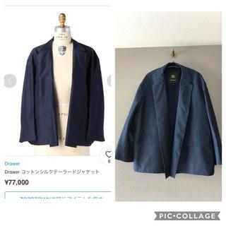 Drawer - Drawerドゥロワー  2019ss完売 コットンシルクジャケット