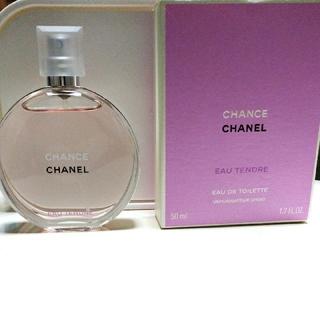 CHANEL - シャネル 香水 チャンス オータンドゥル