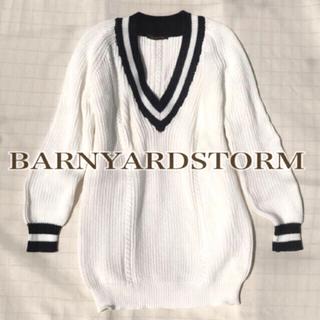 バンヤードストーム(BARNYARDSTORM)の春物 コットン ふんわり ざっくり ニット 白 チルデンニット Vネック ロング(ニット/セーター)
