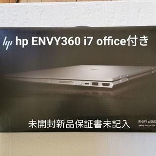 ヒューレットパッカード(HP)のHP ENVY x360 Corei7/8GB/1TBHDD256GBSSD(ノートPC)