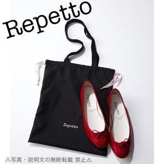 repetto - ⭐️新品⭐️【Repetto レペット】シューズトート★付録❗️