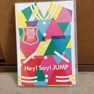 Hey! Say! JUMP - Hey!Say!JUMP LIVE TOUR 2014 smart DVD