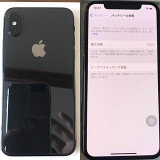 iPhone - IPHONE XS 未使用に近い